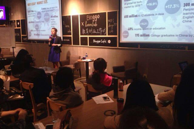 2015年北京で行われた「Binggo Cafe」にて、アジアにおけるEdTechの市場潜在力についてプレゼンテーションを行った。