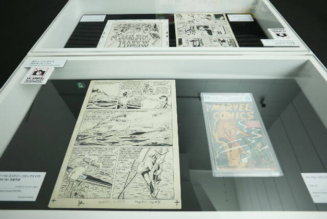 会場には、普段は目にすることができない1930〜40年代の貴重なコミックも展示されている。©2017 MARVEL