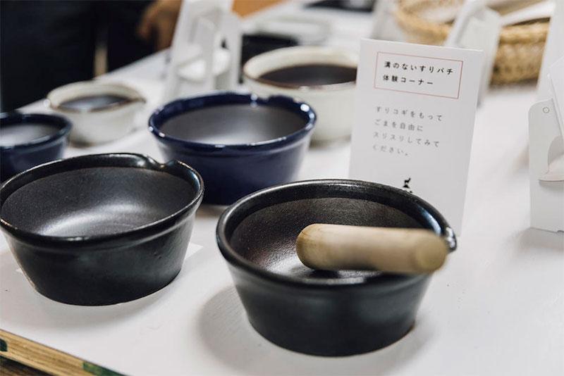 菰野町|三重県のかもしか道具店