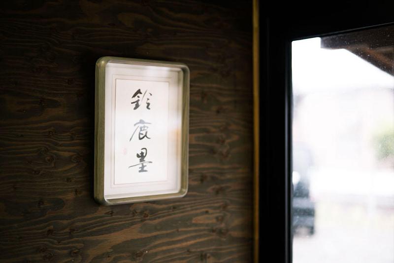 鈴鹿市黒バラの工芸菓子 三重県