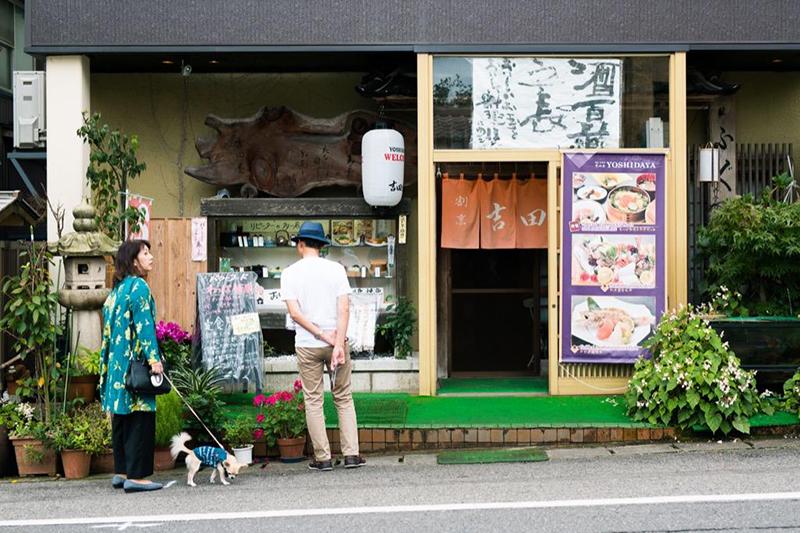 弥彦村 名物料理やお菓子「吉田屋」「わっぱ飯膳」|新潟県