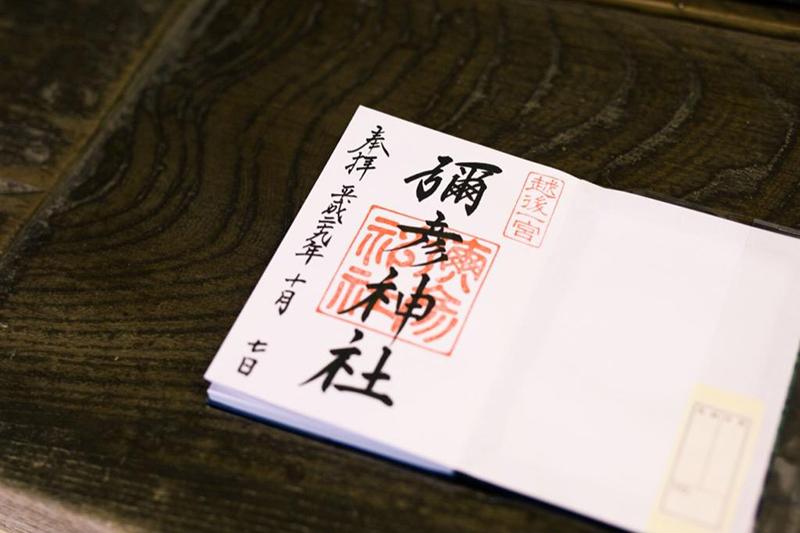弥彦村 「分水堂菓子舗のパンダ焼き」|新潟県