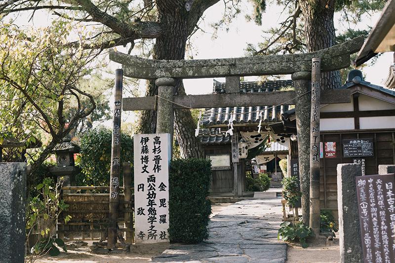 「古地図で巡る『萩城城下町』」ツアー