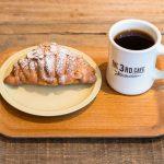 喫茶店からサードウェーブまで——コーヒーで巡る「虎ノ門散歩」