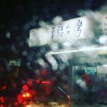 台北弾丸日帰り出張は「旅」なのか?——豊田啓介(建築家)