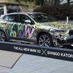 香取慎吾が六本木アートナイト2018で新型「BMW X2」ラッピング・カーを公開!