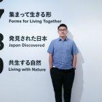 """ライゾマティクスの""""原寸日本建築""""を体験する!——「建築の日本展:その遺伝子のもたらすもの」(〜9/17)"""