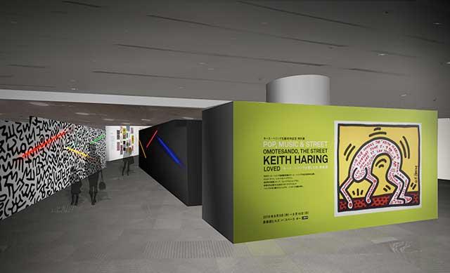 会場内の壁面には、ヘリングが自身のギャラリーの壁に描いたモノグラムイメージを採用し、彼のアート世界に浸りながら作品を鑑賞できる。※イメージ