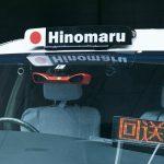 自動運転は優しい!? 六本木から丸ノ内まで、世界初の自動運転タクシー公道営業実証実験に乗ってみた