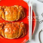 香港のエアビーに初滞在! 毎月行ってる弾丸1泊3日香港パトロール、今月は、上海蟹にフォーカス!