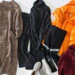冬のスポーツ&リラックスウェア——地曳いく子のおしゃれメソッド22