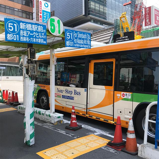 渋谷~六本木ヒルズ