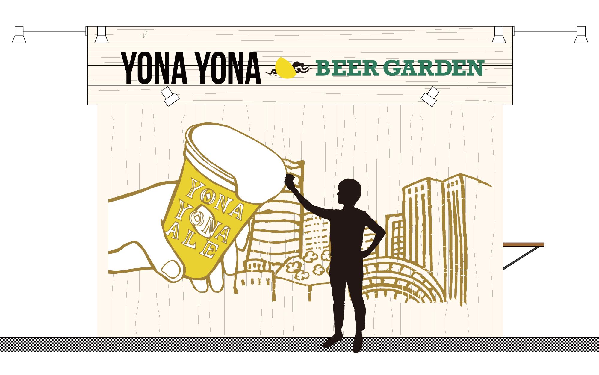 YONA YONA BEEA GARDEN in ARK Hills